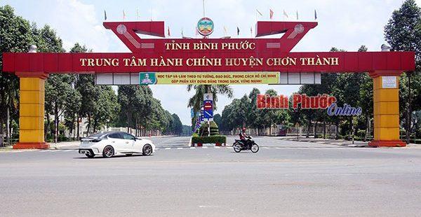 Huyện Chơn Thành tỉnh bình Phước